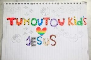 tumoutou_kids_initial_design